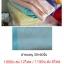 ผ้าเช็ดตัว ขนหนู หนานุ่ม 30*60นิ้ว โหลละ 1050บ ส่ง 12โหล thumbnail 1