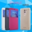 Huawei GR5 2017 - เคสฝาพับ Nillkin Sparkle leather case แท้ thumbnail 1