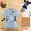 F104011 เสื้อแขนสั้น สกรีน ลาย PRADA แต่งเชือก ผูกข้างเอว 2 ข้าง สีเทา thumbnail 1