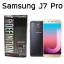 Samsung J7 Pro (GLASS M) - ฟิลม์ กระจก นิรภัยกันแตก แบบใส Dapad แท้ thumbnail 1