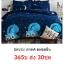 ชุดผ้านวม+ผ้าปูที่นอน เกรด A พิมพ์ลาย 6ฟุต 6ชิ้น เริ่มต้น 295 บาท thumbnail 36