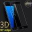 Samsung S7 Edge (เต็มจอ) - กระจกนิรภัย P-One 9H 0.26m ราคาถูกที่สุด thumbnail 44