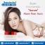 Aurum Ginseng Collagen Cream ครีม อั้ม พัชราภา SALE 60-80% ฟรีของแถมทุกรายการ thumbnail 1