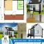 บ้านน็อคดาวน์ สไตล์ ตะวันตก 3*4 เมตร (1 ห้องนอน 1 ห้องน้ำ) thumbnail 1