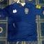 ชุดบอลโลกเด็กทีมบราซิลเยือน thumbnail 1