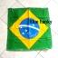 ผ้าพันคอลายธงชาติบราซิล thumbnail 1