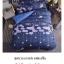 ชุดผ้านวม+ผ้าปูที่นอน เกรด A พิมพ์ลาย 6ฟุต 6ชิ้น เริ่มต้น 295 บาท thumbnail 18