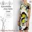 ALL UPDATE 24-07-57 / Preorder / ASOS , KarenMillen , Coast , Anne Klein Dress Style thumbnail 34