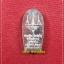 พระปรก รุ่นแรก หลวงปู่นะ ฐิตปญโญ วัดปทุมธาราม(หนองบัว) จ.ชัยนาท เนื้อเงิน ปี49 Lp Na thumbnail 2