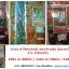 ผ้าถุง ตราเจ้าหญิง 2หน้า ผ้าปาเต๊ะ ผ้าโสร่ง คละลาย 2เมตร (เย็บแล้ว) ผืนละ 110 บาท ส่ง 100ผืน thumbnail 6