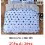 ชุดผ้านวม+ผ้าปูที่นอน เกรด A พิมพ์ลาย 6ฟุต 6ชิ้น เริ่มต้น 290 บาท thumbnail 6