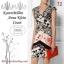 ALL UPDATE 24-07-57 / Preorder / ASOS , KarenMillen , Coast , Anne Klein Dress Style thumbnail 71