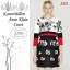 ALL UPDATE 26-07-57 Preorder / ASOS , KarenMillen , Coast , Anne Klein Dress Style thumbnail 19