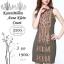 UPDATE 01-09-2015 Preorder / ASOS , KarenMillen , Coast , Anne Klein Dress Style thumbnail 24