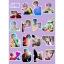 สติ๊กเกอร์พีวีซีเซต BTS LOVE YOURSELF MEMBER -ระบุสมาชิก- thumbnail 6