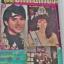 อนุทินคู่ชีวิตดารานักร้อง ฉ.259 ปักษ์แรก1-15 ต.ค 31 thumbnail 1