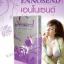 เอนโนเซนด์ Ennosend เพื่อคุณผู้หญิง SALE 60-80% ฟรีของแถมทุกรายการ thumbnail 1