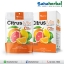Verena Citrus Mix เวอรีน่า ซิตรัส มิกส์ SALE 60-80% ฟรีของแถมทุกรายการ thumbnail 2