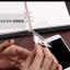 iPhone 8 (เต็มจอ/3D) - ฟิลม์ กระจกนิรภัย P-One FULL FRAME แท้ thumbnail 19
