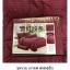 ชุดผ้านวม+ผ้าปูที่นอน เกรดA สีพื้น 6ฟุต 6ชิ้น เริ่มต้น 365บ thumbnail 5