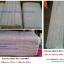 ผ้าขนหนู เช็ดตัว สีขาว 30*60นิ้ว โหลละ 680บ ส่ง 12โหล thumbnail 1
