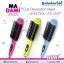 Madami Curl Revolution ม้วนลอน ผมตรง SALE 60-80% ฟรีของแถมทุกรายการ thumbnail 1