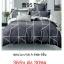 ชุดผ้านวม+ผ้าปูที่นอน เกรด A พิมพ์ลาย 6ฟุต 6ชิ้น เริ่มต้น 290 บาท thumbnail 7