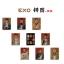 จิ๊กซอ+กรอบรูป EXO Universe -ระบุสมาชิก thumbnail 1