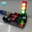 LED Module 3 traffic light หลอดไฟ LED ขนาดใหญ่ 10mm 3 สี แบบไฟจราจร thumbnail 9