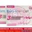 Euro Stemcell ยูโร สเต็มเซลล์ By wow โปร 1 ฟรี 1 SALE 67-80% thumbnail 1
