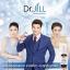 Dr.Jill G5 Essence ด๊อกเตอร์จิว SALE 60-80% ฟรีของแถมทุกรายการ thumbnail 2
