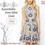 ALL UPDATE 24-07-57 / Preorder / ASOS , KarenMillen , Coast , Anne Klein Dress Style thumbnail 23