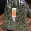 ขายส่ง/ปลีก หญ้าหวานอบแห้ง 100% (กิโล) thumbnail 13
