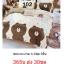 ชุดผ้านวม+ผ้าปูที่นอน เกรด A พิมพ์ลาย 6ฟุต 6ชิ้น เริ่มต้น 290 บาท thumbnail 10