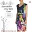 ALL UPDATE 24-07-57 / Preorder / ASOS , KarenMillen , Coast , Anne Klein Dress Style thumbnail 33