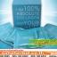 DR Absolute Collagen แอปโซลูด คอลลาเจน SALE 60-80% ฟรีของแถมทุกรายการ thumbnail 2