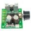 Speed Control PWM Motor 12-40VDC 10A บอร์ดควบคุมความเร็วมอเตอร์กระแสตรง 12-40V 10A thumbnail 2