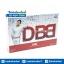 DBB Mekan ดีบีบี มีกัน by กันต์ กันตถาวร SALE 60-80% ฟรีของแถมทุกรายการ thumbnail 1