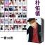 LOMO BOX SET WANNA ONE MEMBER (30pc) -ระบุสมาชิก- thumbnail 7