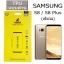 Samsung S8 Plus (เต็มจอ/อ้อมหลัง/ด้าน) - GORILLA ฟิลม์ TPU Premium แบบด้าน แท้ thumbnail 1