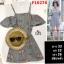 F10276 minidress สายเดี่ยว เปิดไหล่ ลายทาง สีดำ สลับ ขาว พิมพ์ลาย ดอกกุหลาบ (งานซิปหลัง) thumbnail 1