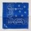 ผ้าพันคอBandannasไซส์บิ๊ก 28นิ้ว สีน้ำเงิน thumbnail 1