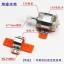 Plastic ABS Motor Base sheet plastic thumbnail 5