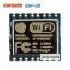 ESP8266 ESP-08 โมดูล Wi-Fi ESP8266 รุ่น ESP-08 thumbnail 1