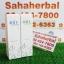 HyBeauty Aqua Cleanser ไฮบิวตี้ อควา เคลนเซอร์ SALE 60-80% ฟรีของแถมทุกรายการ thumbnail 1