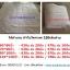 ใส้ผ้านวม ไมโครเทค 220เส้นด้าย 70*90นิ้ว ผืนละ 520บาท ส่ง 20ผืน thumbnail 1