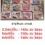 ผ้าปูที่นอน คละลาย เกรดA 6ฟุต 5ชิ้น คละลาย ชุดละ 155 บาท ส่ง 36 ชุด thumbnail 1