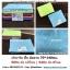 ผ้าเช็ดตัวนาโน สีพื้น อัดลาย 70*140ซม. โหลละ 580บ ส่ง 12โหล thumbnail 1