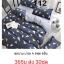 ชุดผ้านวม+ผ้าปูที่นอน เกรด A พิมพ์ลาย 6ฟุต 6ชิ้น เริ่มต้น 290 บาท thumbnail 16