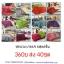 ชุดผ้านวม+ผ้าปูที่นอน เกรดA สีพื้น 6ฟุต 6ชิ้น thumbnail 5